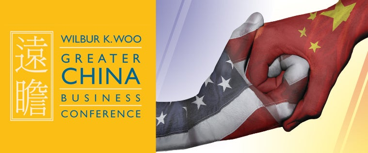 Wilbur K. Woo Greater China Business Conference 2015