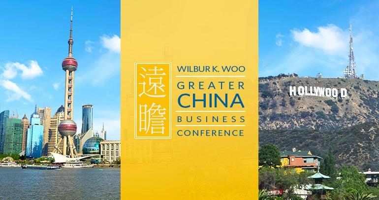 Wilbur K. Woo Conference