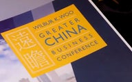 Wilbur K. Woo Greater China Business Conference Highlights