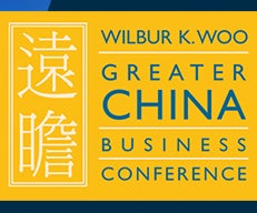 China Business Conference